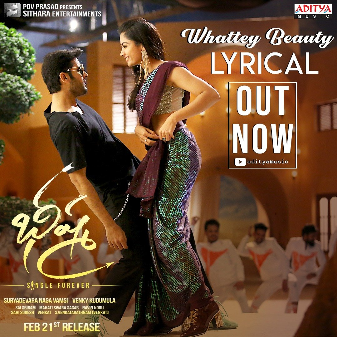 123telugu On Twitter Lyrical Video Whatteybeauty Bheeshma Nithiin Rashmika Https T Co Fshoh4tb6c