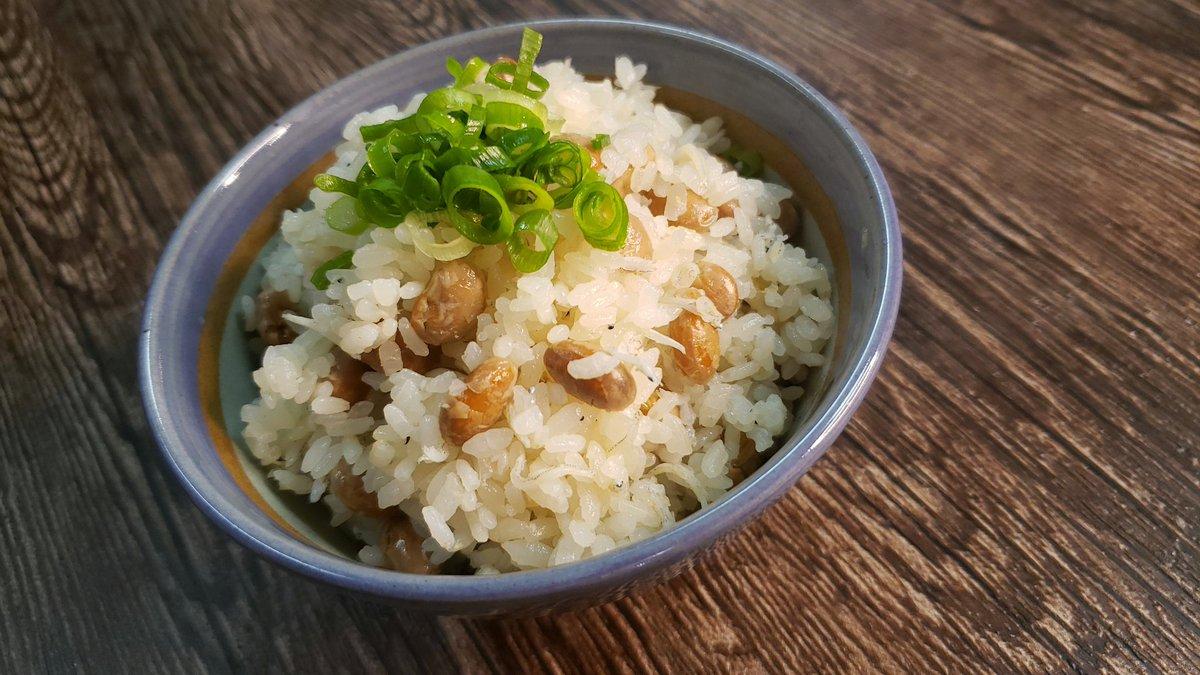 節分で余った豆は絶対に炊き込みご飯にしたほうがいい