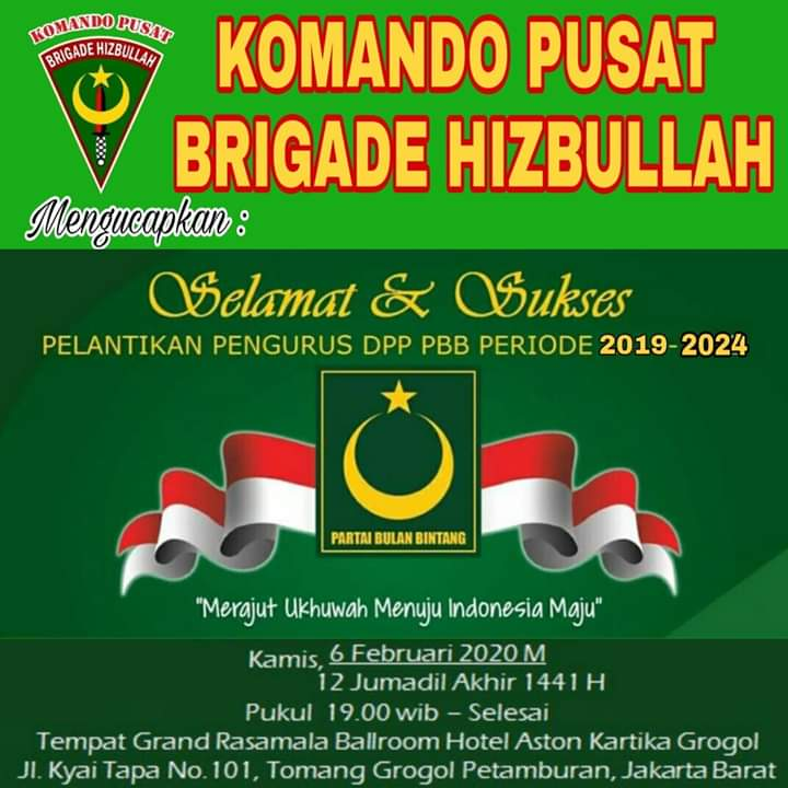 #brigadehizbullah #partaibulanbintang #politikindonesia #pemilu2024 #pilkada2020 #EvakuasiWNIWuhanpic.twitter.com/chKp2IkbwF