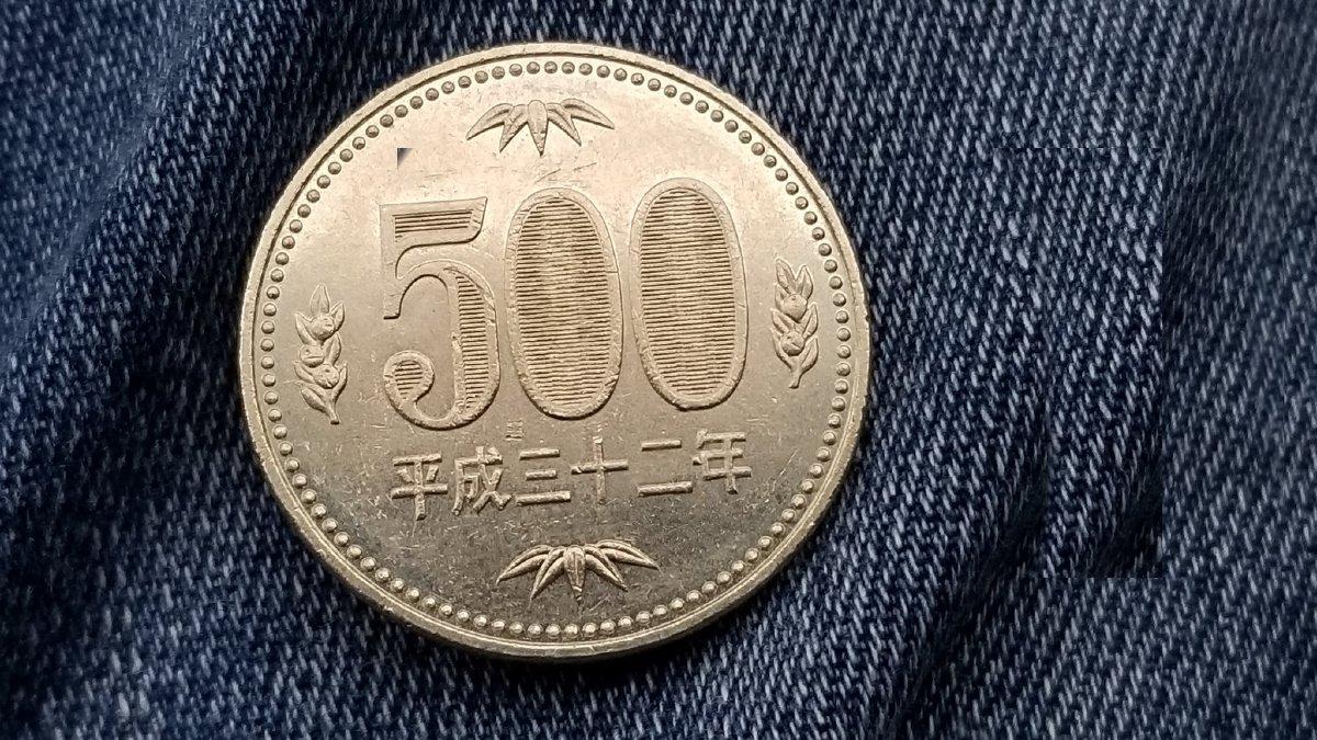 硬貨 年 平成 32 500円玉で希少価値があるのは何年の硬貨ですか?他に希少価値がある硬貨