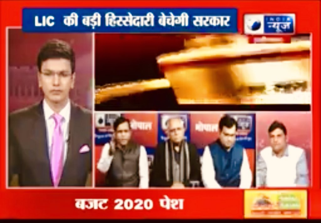 Jai BharatMata Jai @BJP4India @BJP4MP 🙏 Joined debate on #JanJanKaBudget #AamBudget #Budget #NewIndia