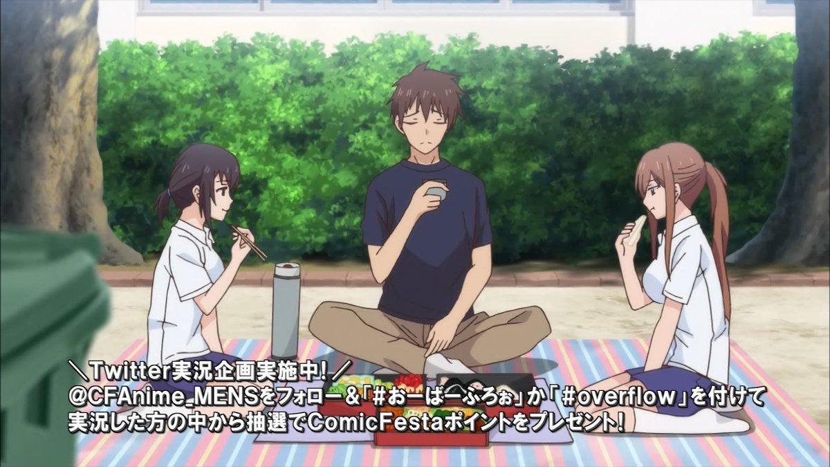 ぅ ば お ー 版 ふろ ー 完全 TVアニメ『おーばーふろぉ』 Blu