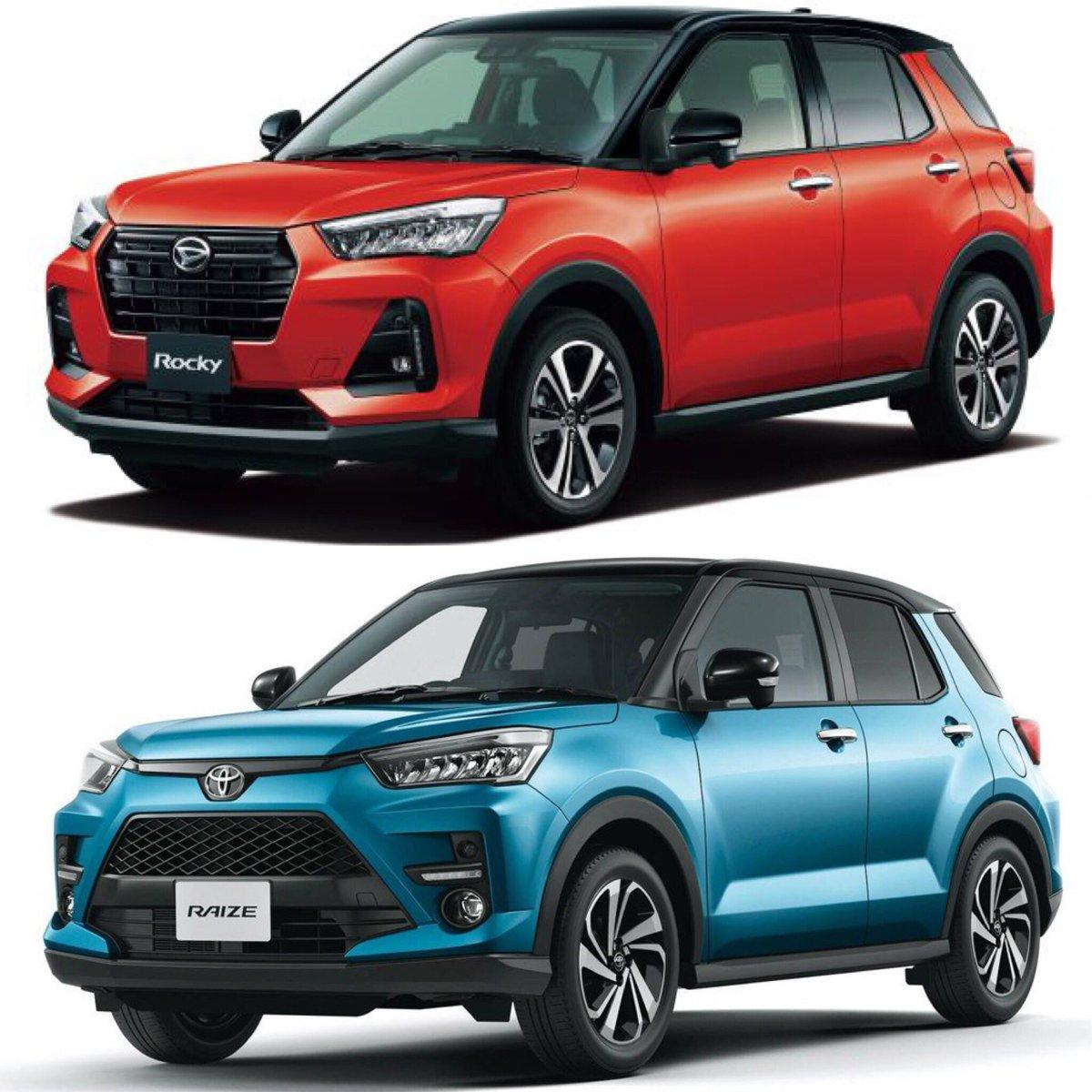 Kelebihan Daihatsu Toyota Review