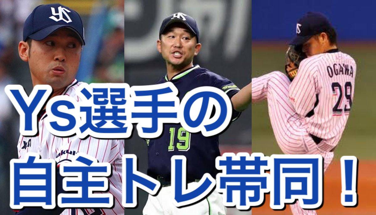 野球 ちゃんねる プロ 2