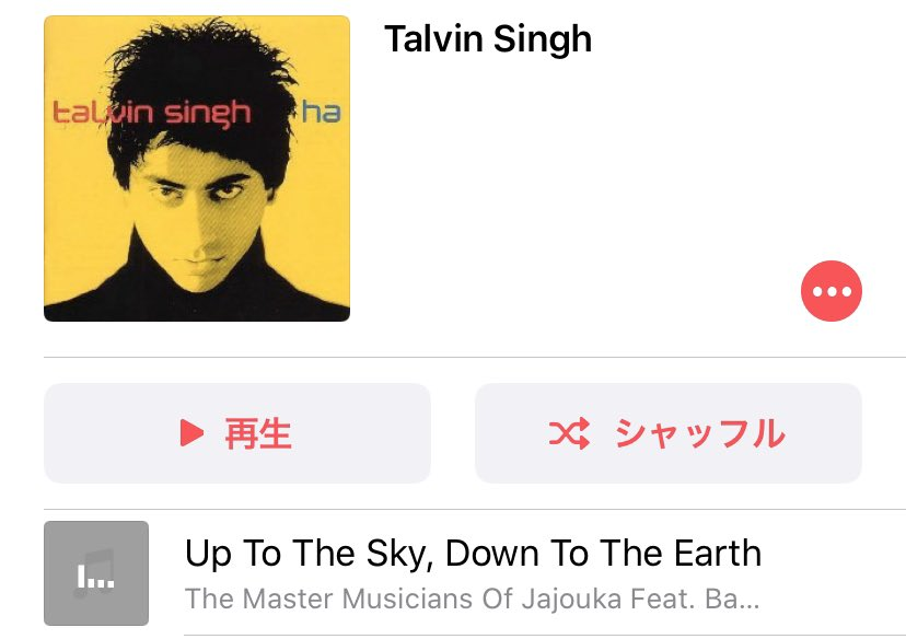 The sound I'm listening to now Talvin Singh pic.twitter.com/sz4O5r7yoq