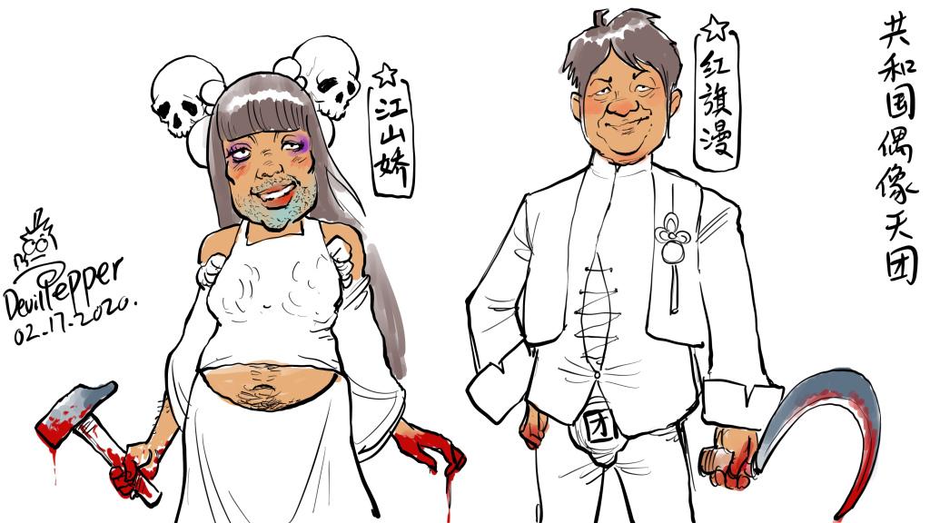 Re: [閒聊] 共青團虛擬偶像 在中國被消失 只好來台體驗台灣特產牛奶