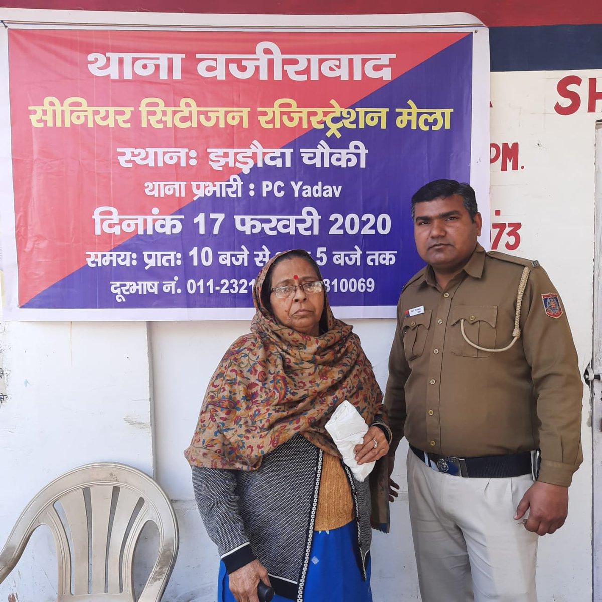 #SeniorCitizen Registeration camp organized during #DelhiPoliceWeek. Your smile is our Reward.@DelhiPolice