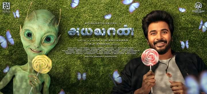 """அன்பு நண்பனின் """"அயலான்"""" Congratulations @Ravikumar_Dir  @Siva_Kartikeyan bro and Team #Ayalaan  #postivevibes pic.twitter.com/40aQCHMCnd"""