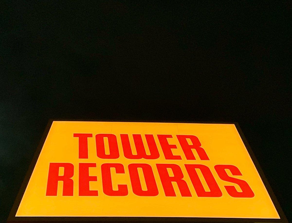 タワーレコード渋谷店、本日の営業終了のお時間となりました。ありがとうございました。明日は、新譜フラゲ日です。ご来店お待ちしております。(富士) #タワ渋フラゲ