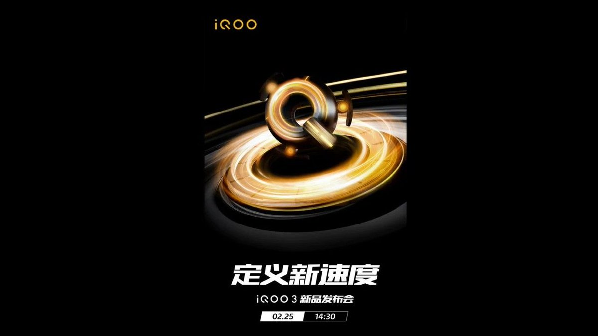 The @iQOOGlobal #iqoo3 5G smartphone with a Snapdragon 865 will be launched on February 25.   https://www.digit.in/news/mobile-phones/iqoo-3-5g-smartphone-with-snapdragon-865-soc-to-be-launched-on-february-25-52288.html…pic.twitter.com/4AtkWGKbMK