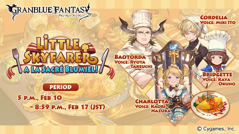 Check out this event in #GranblueFantasy! http://game.granbluefantasy.jp pic.twitter.com/gtoUElxY41