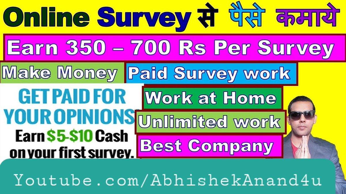 Get Paid For Your Opinion | Goldopinions | Online Surveys To Earn Money | Survey To Earn Money  Video link - https://youtu.be/DjTg1q6A2ac  subscribe - http://Youtube.com/AbhishekAnand4u  #paidsurvey #job #career #mlm #makemoney #workathome #abhishekanand4u #learnandearn #tips #tutorialspic.twitter.com/aUSKFMuSJx