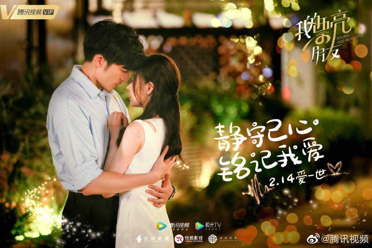 I just can't wait for this drama to air   「#YoungAndBeautiful」  #ZhangTianai #CrystalZhang #张天爱 #XukaiCheng #我的漂亮朋友pic.twitter.com/unzXYnLSB4
