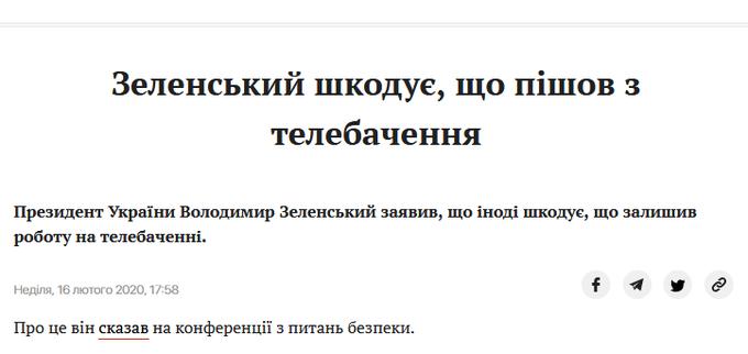 """Мир в очах Путіна, спільне патрулювання, Зе!вікторина. Свіжі ФОТОжаби від """"Цензор.НЕТ"""" - Цензор.НЕТ 4503"""