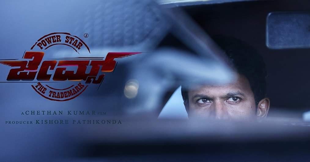 Bolo Bolo #James😎 That killer look from #PowerStar #PuneethRajkumar 🔥   Shooting in progress, @BahaddurChethan directional flick.  @PuneethRajkumar @JamesTheMovie1   Follow👉 @PopcornKannada