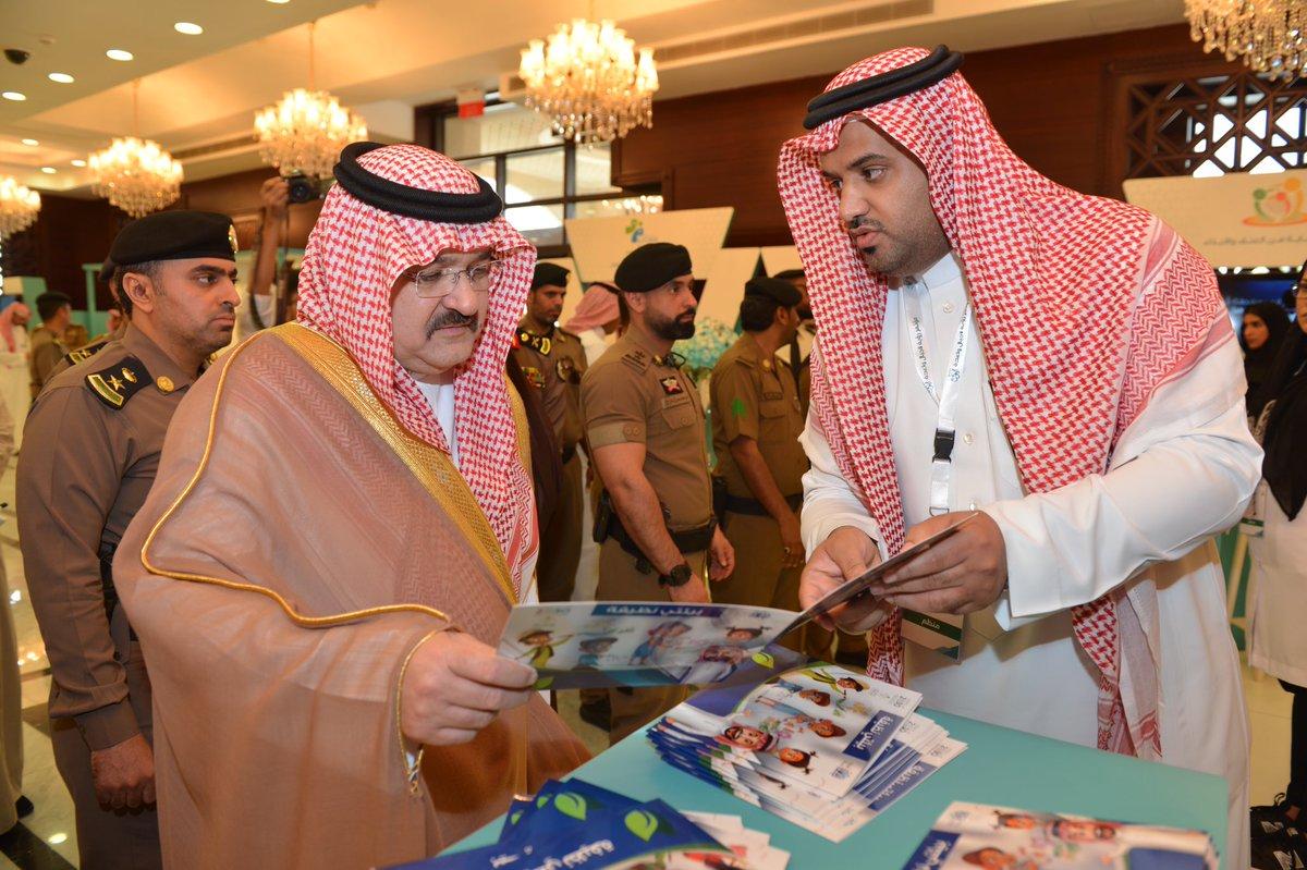 """جانب من زيارة #محافظ_جدة سمو الأمير مشعل بن ماجد ، لركن #أمانة_جدة المشارك في المؤتمربعنوان """"رؤية لأجيال واعدة """""""