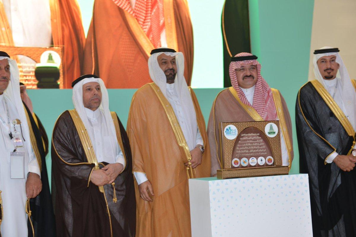 #محافظ_جدة سمو الأمير مشعل بن ماجد، يكرم #أمانة_جدة من ضمن الجهات المشاركة للمؤتمر .