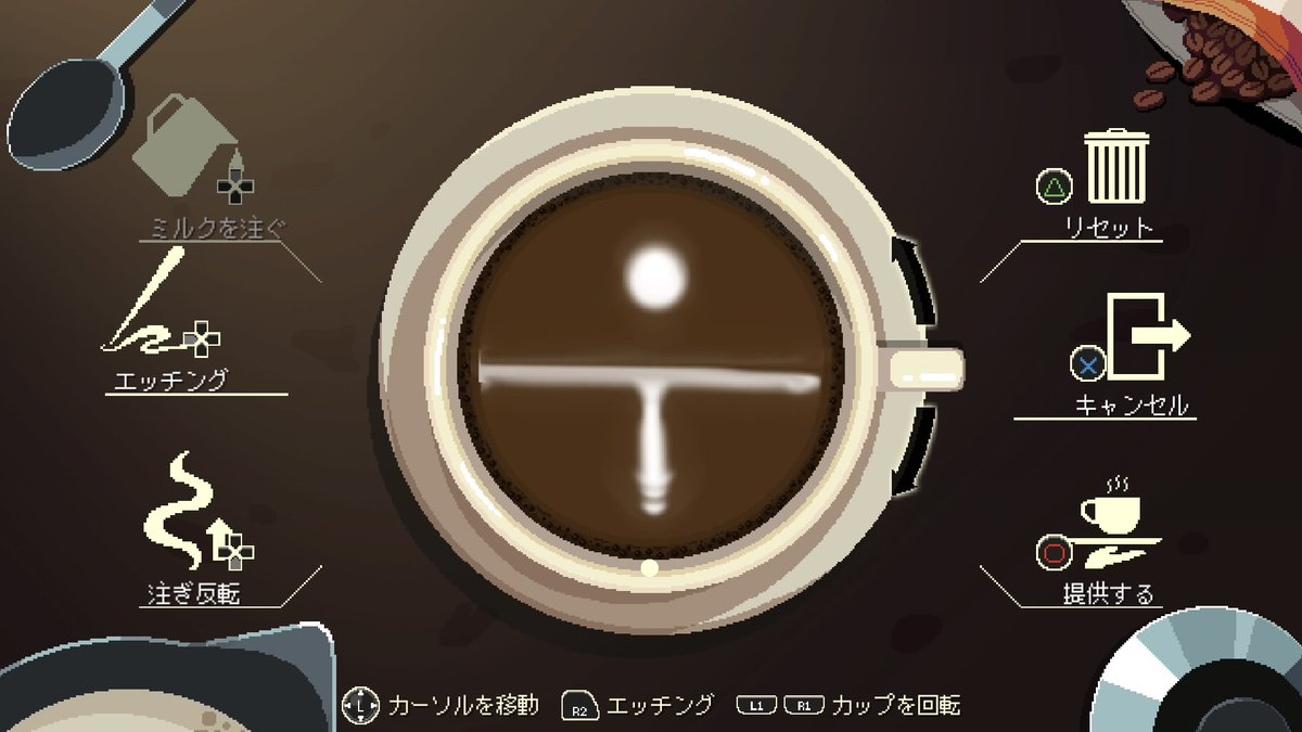 Moon River  #コーヒートーク #CoffeeTalk