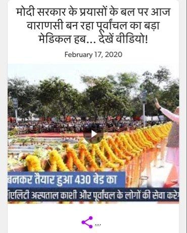 Thanks to Modi Govt's efforts, #Varanasi is becoming a big medical hub of... https://youtu.be/10XrlrFto3U via @YouTube via MyNt