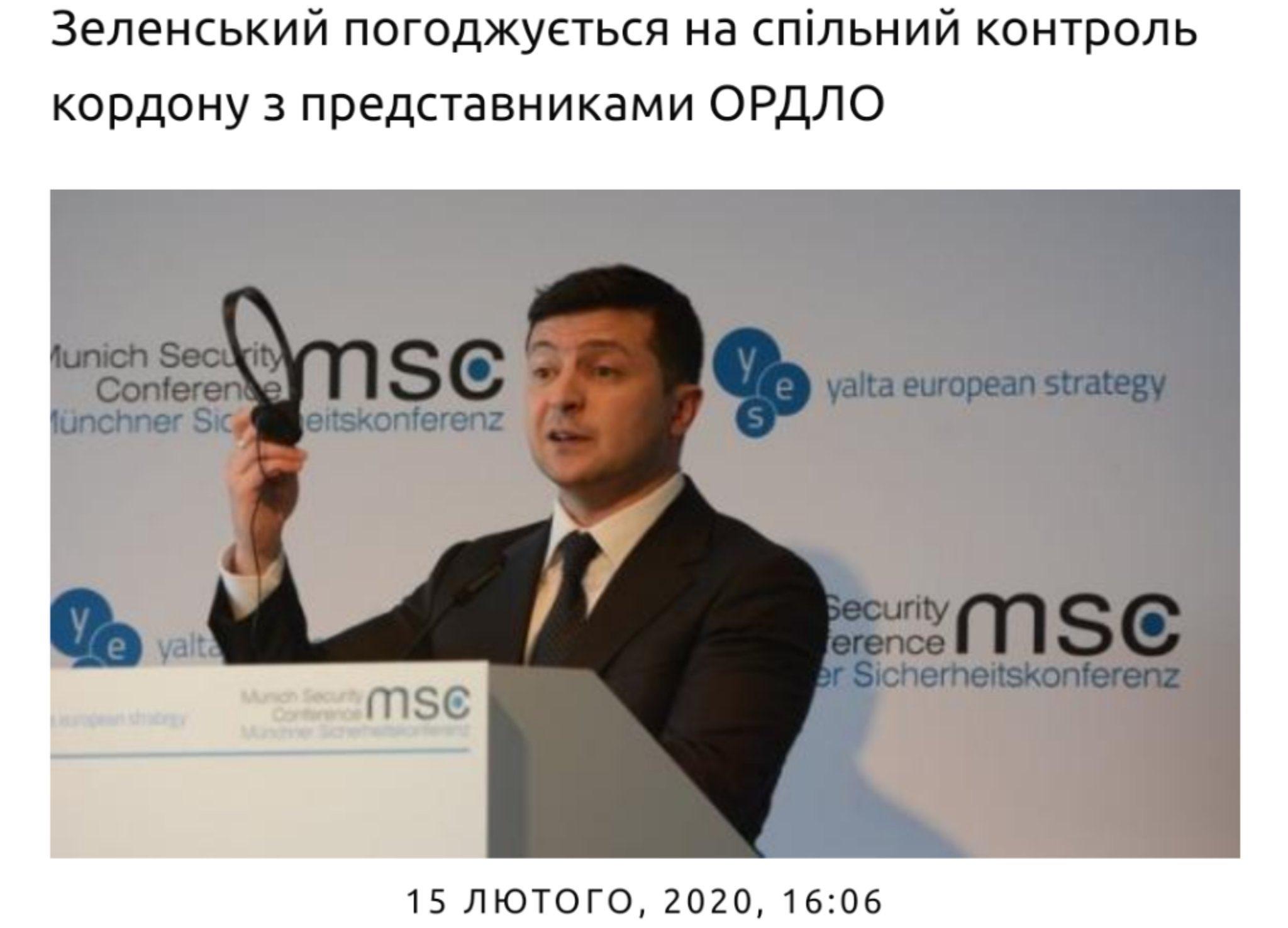 Біля Станиці Луганської знайшли снаряд, що перебуває на озброєнні армії РФ, - прокуратура - Цензор.НЕТ 2628