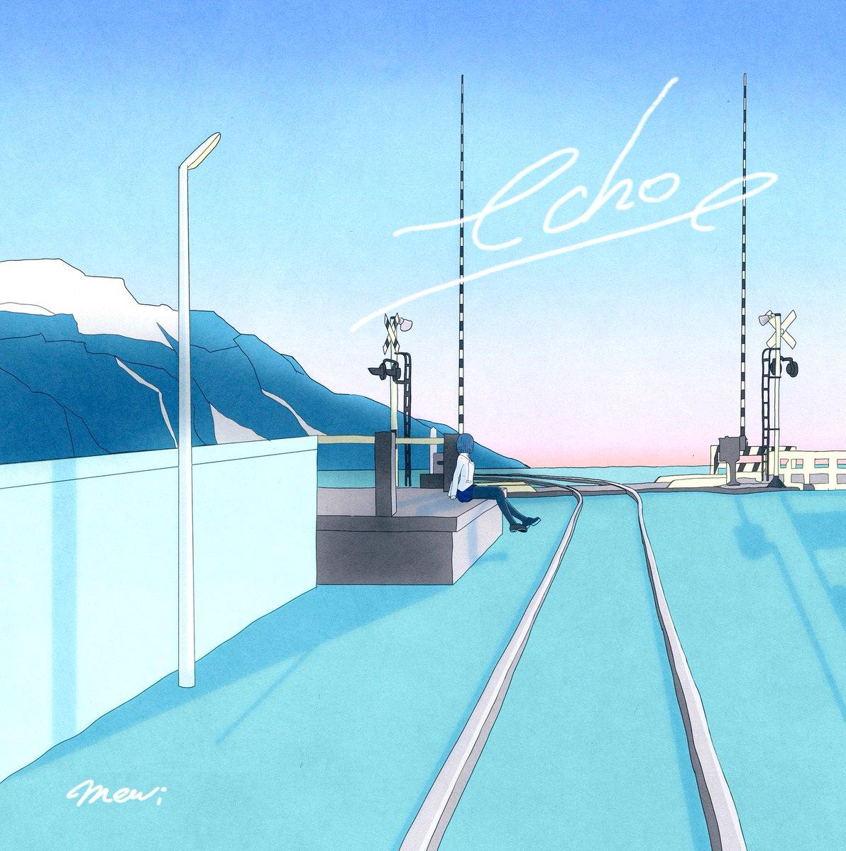 【 New Single 💿】2.15(土) 新曲『echo』Release❕心象風景に委ねて。🎧 各種配信サイトURL ▷Apple Music▷Spotify▷LINE MUSIC▹Google Play