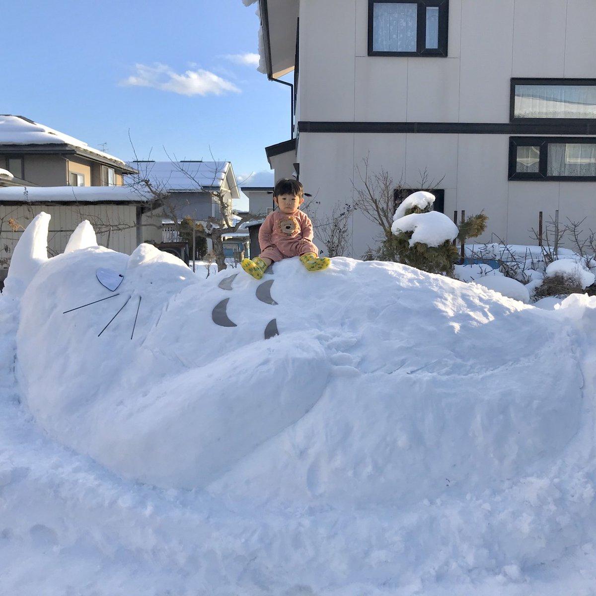 暇をもて余した妹がまた雪像作ってたです