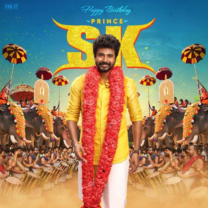 Get rdy folks    Adv Happy birthday Anna Here is it\s common DP