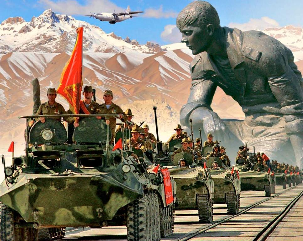 открытки 15 февраля день вывода войск из афганистана своими руками бы, самом знаменитом