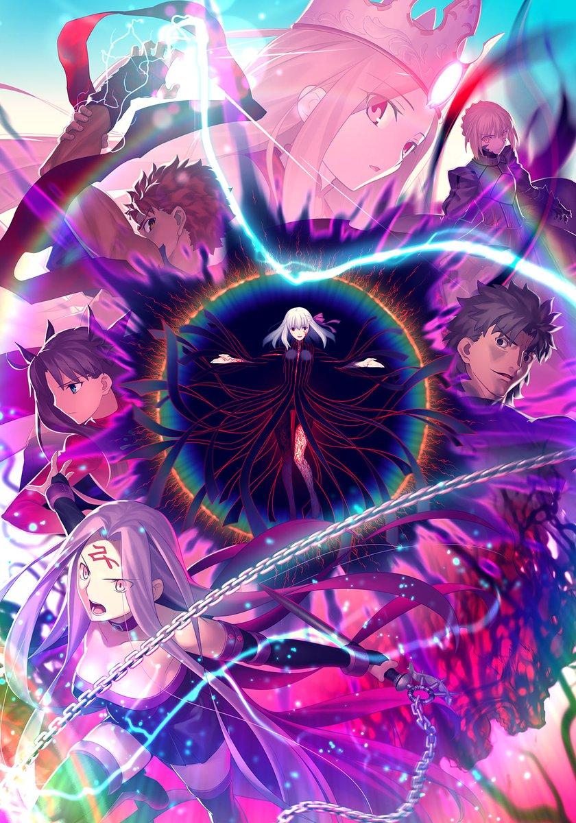 劇場版「Fate/stay night [Heaven's Feel]」Ⅲ.spring song最終章第3弾キービジュアル解禁となります。3.28 on screen春に、お会いしましょう。#fate_sn_anime