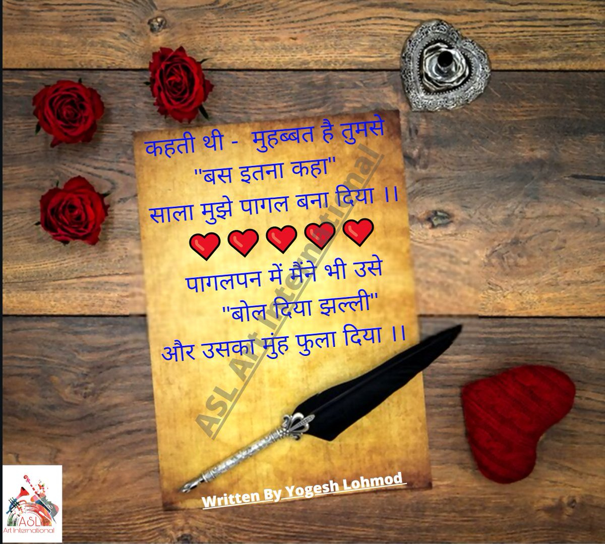 #aslartinternational #hindishayaris #shayari #shayarilover #hindiwritersofig #shayrilover #hindiquotes #writersofig #hindiwriter #hindishayar #shayr #loveshayri #shayara #hindipoetry #shayariworld #indianshayari #writers_den_pic.twitter.com/ofgN5255z1