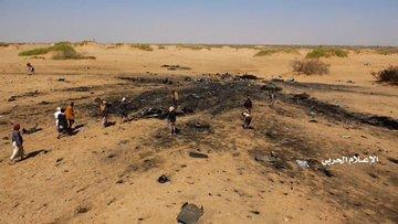 Yemeni Conflict: News #3 - Page 4 EQ1YjJxX0AE87dC?format=jpg&name=360x360
