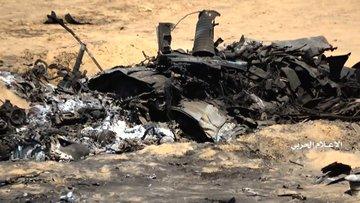 Yemeni Conflict: News #3 - Page 4 EQ1YljnX0AIMMrA?format=jpg&name=360x360