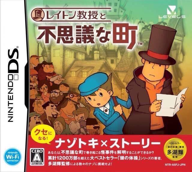 Professor Layton and the Curious Village for DS was released on this day in Japan, 13 years ago (2007)