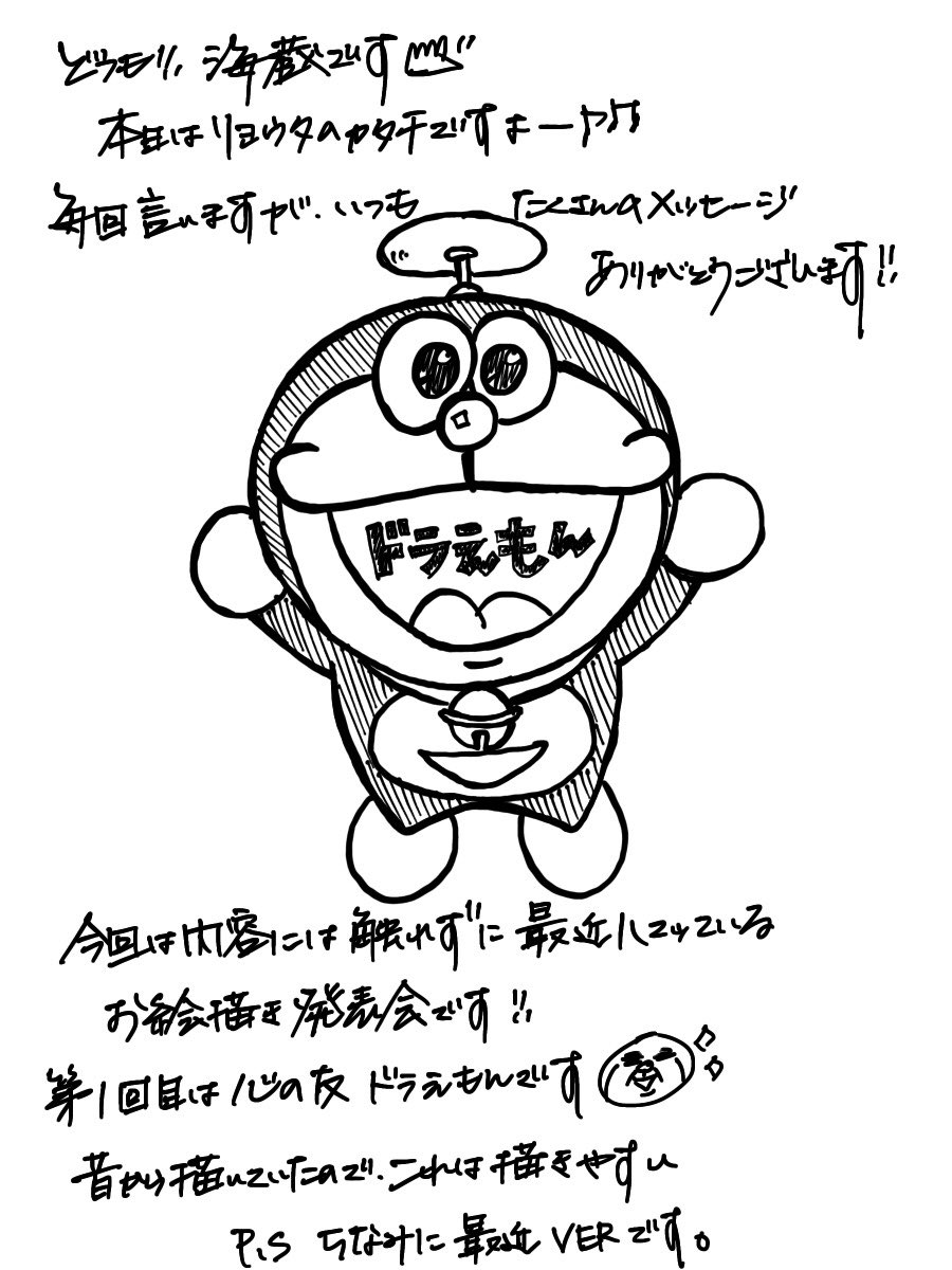 海 蔵 亮太 愛 の カタチ