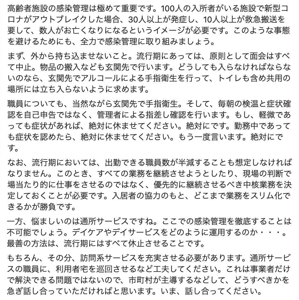 濱田英明さんの投稿画像