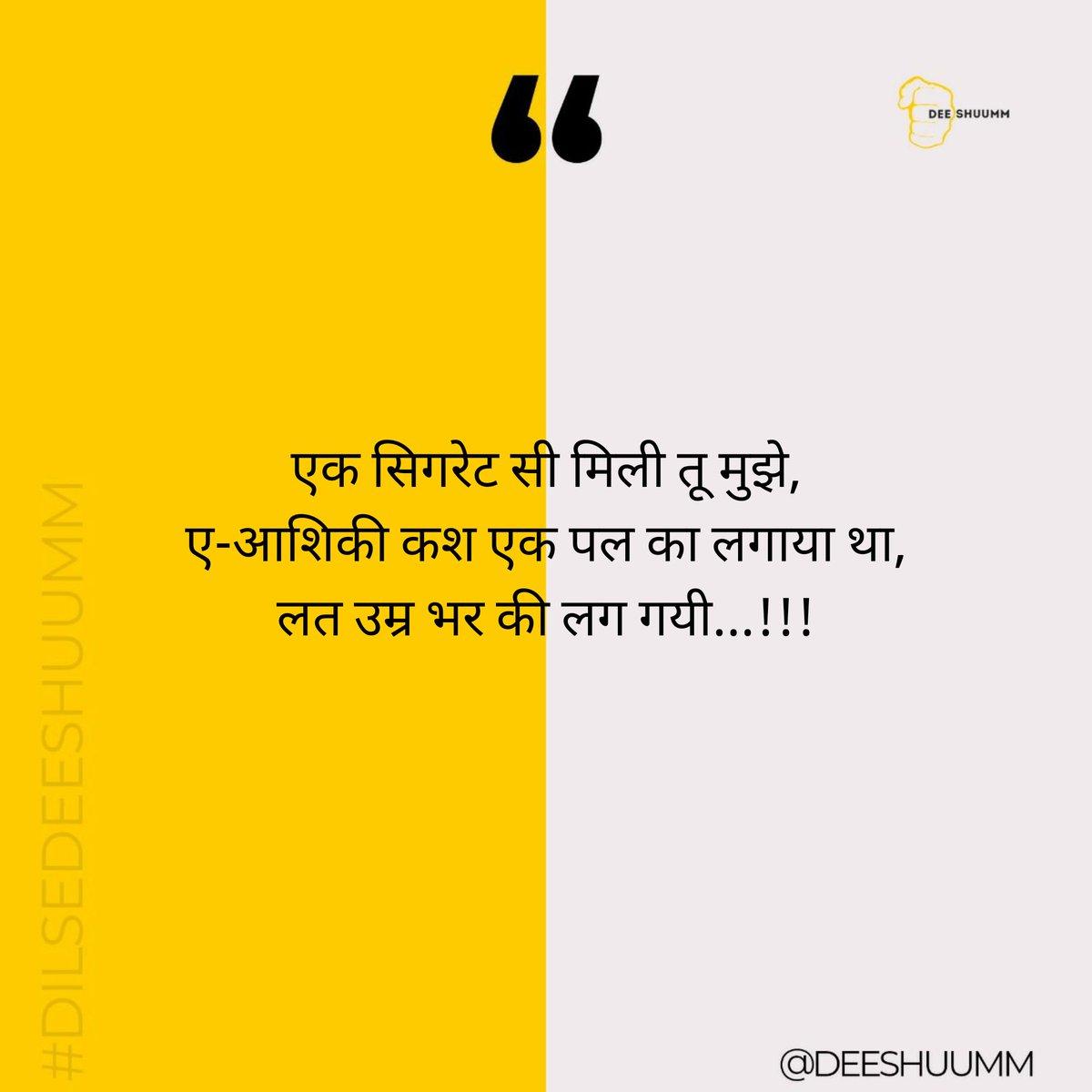 if you feel Connected RT Now! #shayari #love #poetry #urdu #urdupoetry #shayarilover #hindi #shayar #quotes #hindishayari #lovequotes #rekhta #follow #urdushayari #loveshayari #hindipoetry #ishq #poet #like  #shayri #poetrycommunity #instashayari #sad #poem #mohabbat #deeshuummpic.twitter.com/zbad8iLF55