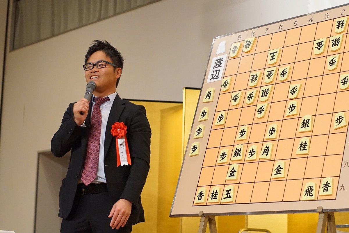 とちぎ将棋まつりさんの投稿画像