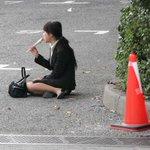 日本の就活の闇⁉路上で○○をする就活生が話題にwwww
