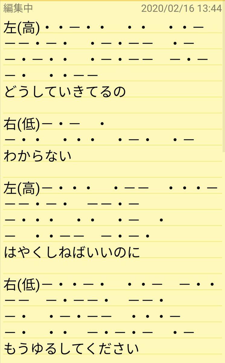 解読 モールス 信号 CW
