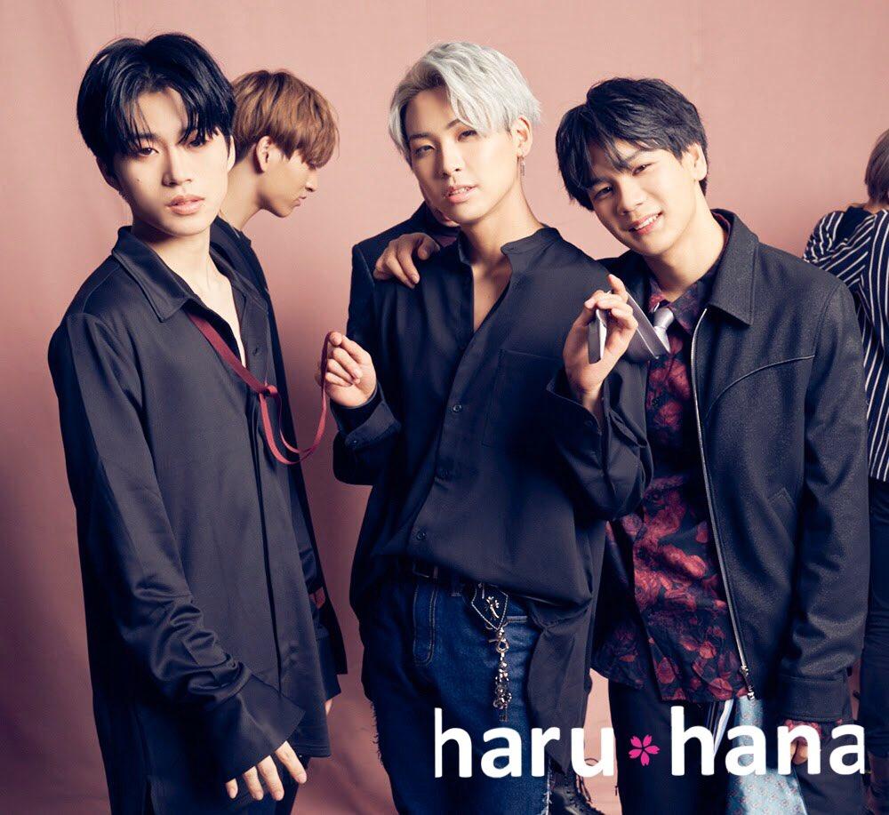 2月26日発売のharu*hana64号「JO1大特集号」のグループショットを公開!楽しく撮影していただきました!36ページ以上の大ボリュームでお届けします🌟各ネット書店でも予約受付中#JO1