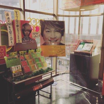 タワレコ渋谷店では香取慎吾さんの手形を3階J-POPフロアにて展示中✨  展示期間:2月10日(月)~2月17日(月)  皆様のご来店お待ちしております!  #香取慎吾  #香取慎吾手形  #タワレコ渋谷