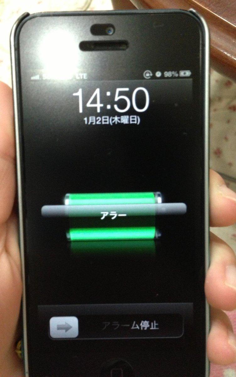 神が降臨したiPhone