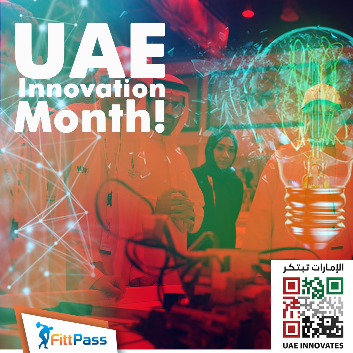 February is #UAEInnovationMonth with events happening in RAK and Fujairah from 15-21 Feb and in Dubai from 22-29 Feb.  Learn how innovation will shape the next 50 years in the UAE!  #UAEInnovationMonth #UAE_Innovates  #الإمارات_تبتكر #شهر_الإمارات_للابتكار