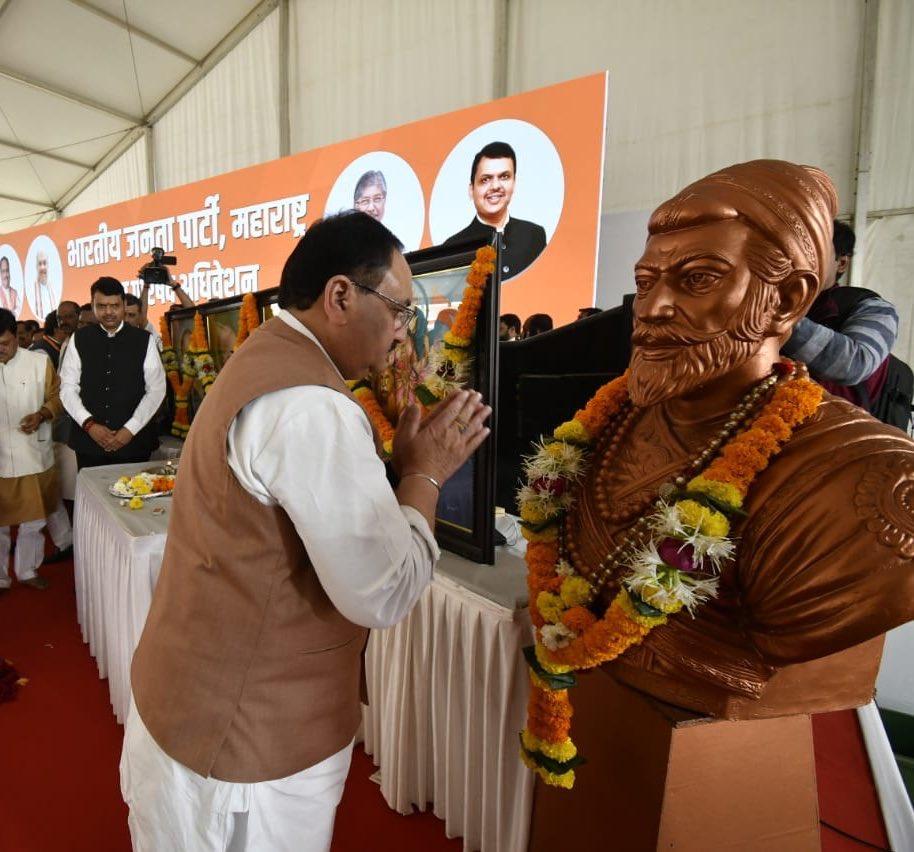 जय भवानी , जय शिवाजी...@BJP4Maharashtra के कार्यकर्ताओं का उत्साह और ऊर्जा देखकर मन प्रसन्न हो गया।