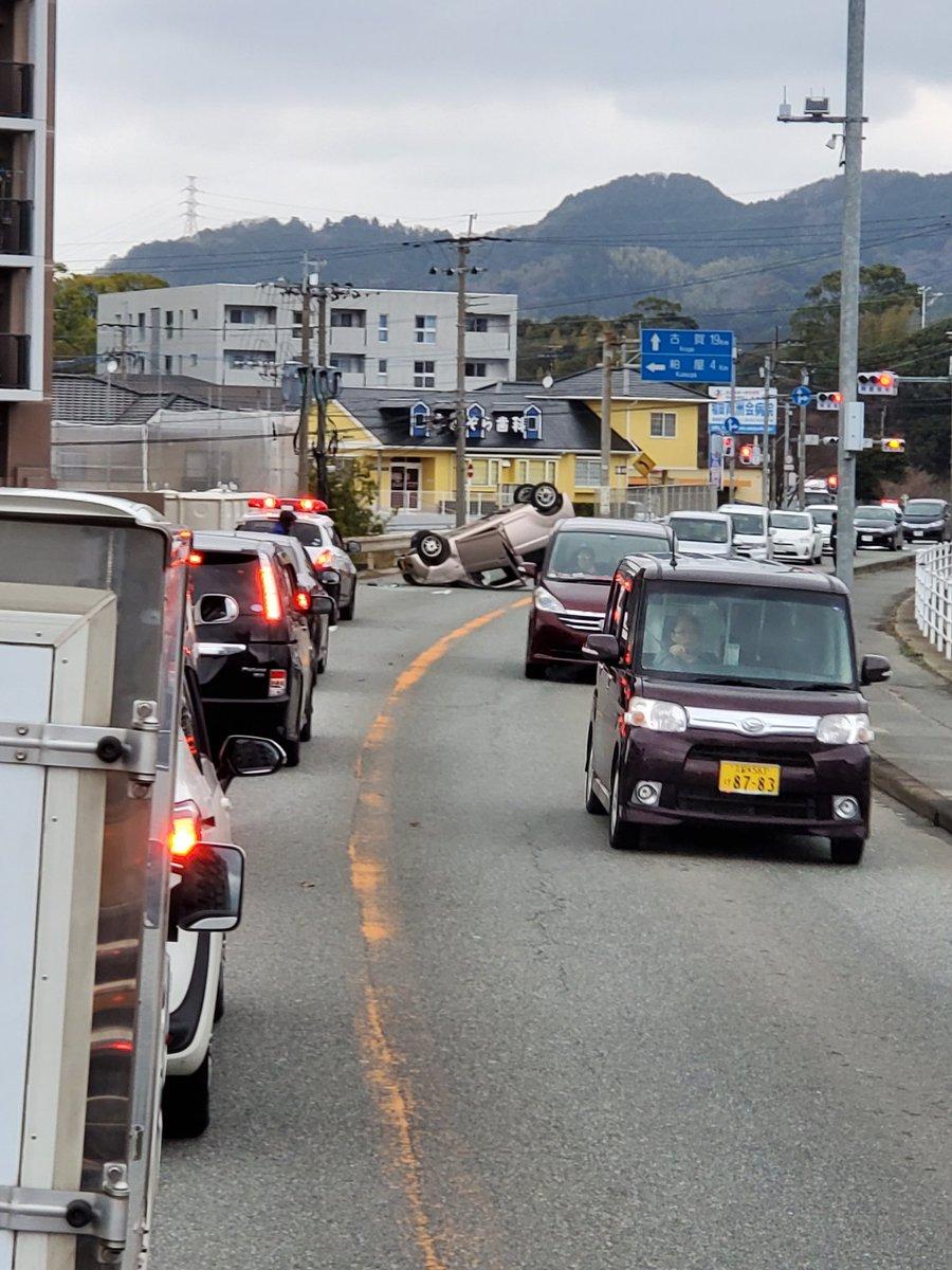 事故 リアルタイム 交通 鹿児島