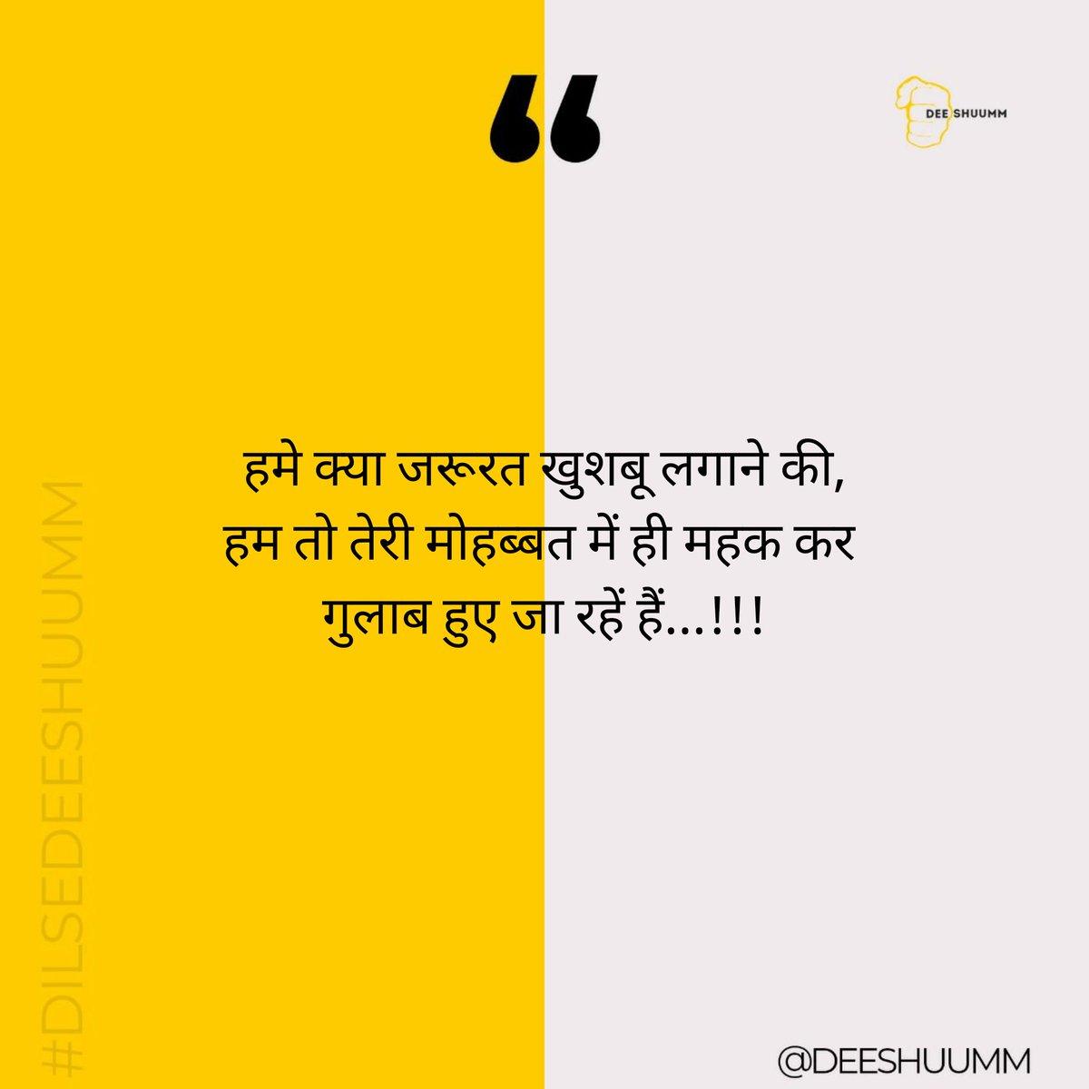 if you feel Connected RT Now! #shayari #love #poetry #urdu #urdupoetry #shayarilover #hindi #shayar #quotes #hindishayari #lovequotes #rekhta #follow #urdushayari #loveshayari #hindipoetry #ishq #poet #like  #shayri #poetrycommunity #instashayari #sad #poem #mohabbat #deeshuummpic.twitter.com/7qH5AbhJ8s
