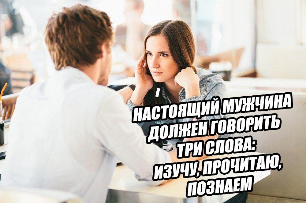 Если для девушки работа на первом месте девушка ищет работу онлайн
