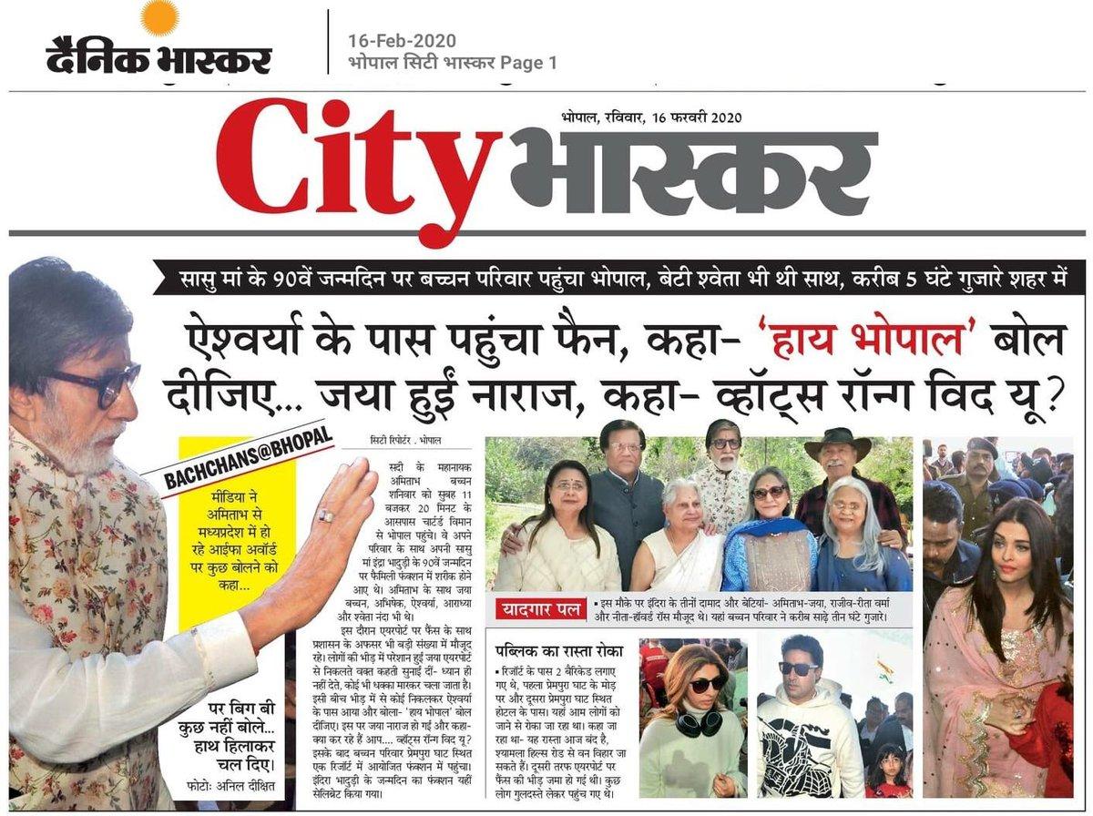 Bachchans@bhopal but no #BolBachchan... the greatest the Indian Film Industry has ever produced. #Bollywood #bigb #AmitabhBachchan #AbhishekBachchan #AishwaryaRai #bhopal ...ko khan?