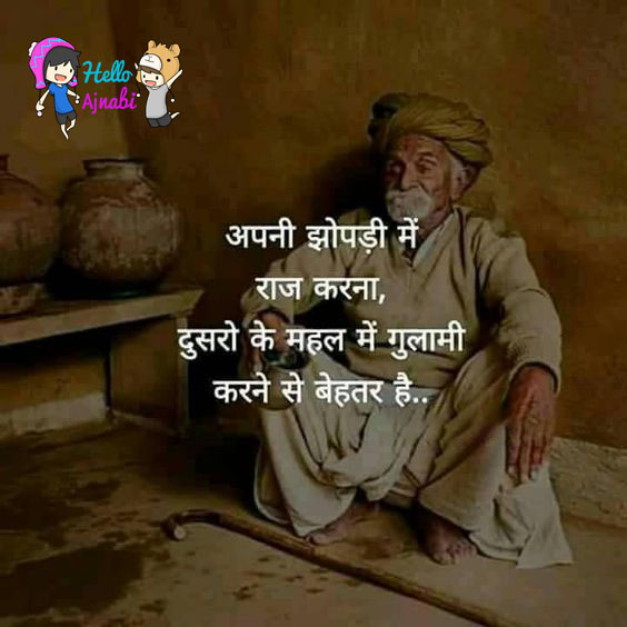 #shayari #sadshayari #sayari #shayarilover #motivation #motivational #MotivationalQuotes #helloajnabi #hindimotivation #hindiquotes #hindiquotes #hindimotivational pic.twitter.com/pmycBnnE5O