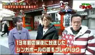 """モヤ さま 生放送 『モヤさま』福田アナ降板は""""パワハラ""""が原因!?"""